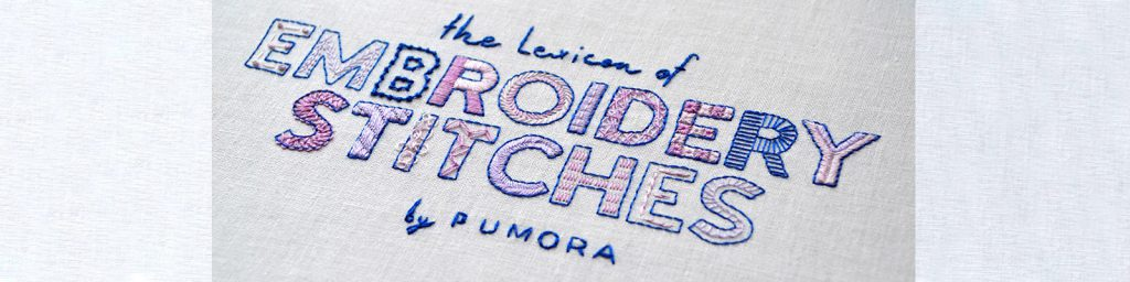 lexicon of embroidery stitches banner