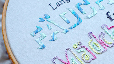 using variegated threads for embroidering letters